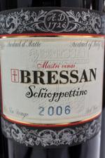 bressan-5.jpg