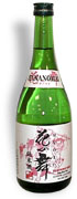 hanomai_bottle.jpg