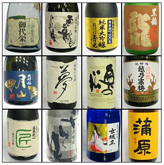 sake_label_montage.jpg