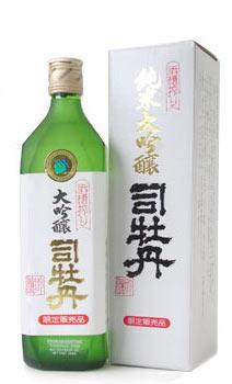 tsukasa-botan_sake.jpg