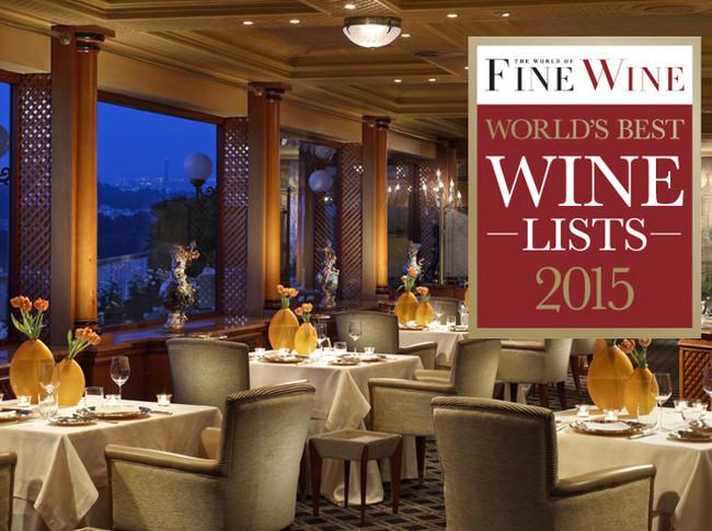 wofw_wine_lists.jpg