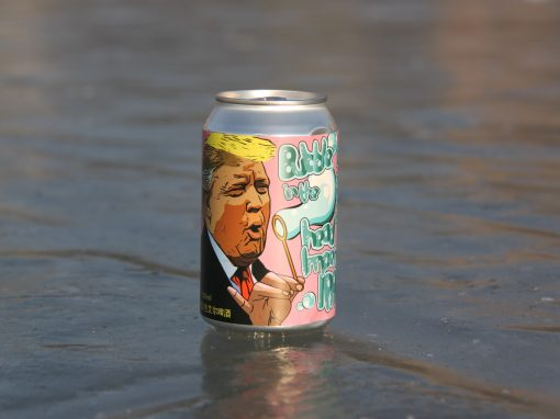 can of trump beer